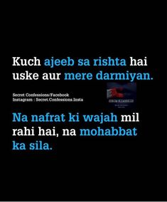 Sch me yar 1986 tumse ye bada ajeeb se connection hai. Shyari Quotes, Life Quotes Pictures, Hurt Quotes, Diary Quotes, Qoutes, Mixed Feelings Quotes, Gulzar Quotes, Zindagi Quotes, Heartfelt Quotes