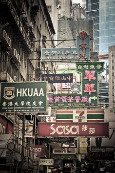 Overhead signs in Hong Kong, up D'Aguilar Street and into Lan Kwai Fong