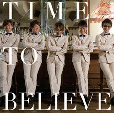 「選曲なう」 (2014/11/04更新) ◇「Starboard/AJI」TIME TO BELIEVEより、お送りします♪