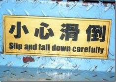 fall carefully