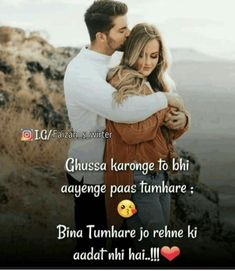 New Love Quotes, Quotes About Hate, Muslim Love Quotes, Inspirational Quotes Pictures, Love Romantic Poetry, Romantic Love Quotes, True Love Stories, Love Story, I Love You S
