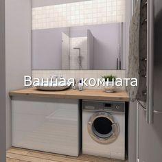 Дизайн плитки ванной