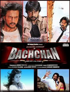 Poster Of Bachchan (2013) In hindi dubbed 300MB Compressed Small Size Pc Movie Free Download Only At downloadhub.net