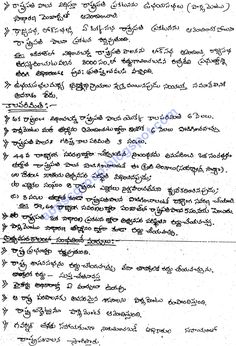 Part 8 - Indian Constitution Class Notes for Civil Services in Telugu Medium Indian Constitution, Class Notes, Civil Service, History Class, Study Materials, Telugu, Civilization, Central Government, Knowledge