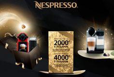 nespresso_promo.jpg 600×407 пикс