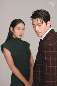 Korean Couple Photoshoot, Lee Minh Ho, Korean Drama Stars, Weightlifting Fairy Kim Bok Joo, Hyun Bin, Kdrama Actors, Drama Korea, Best Couple, Korean Actors