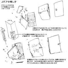 理屈に基づいた爆発の描き方まとめ [42]