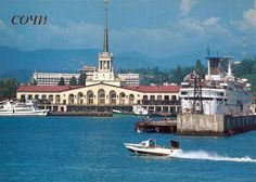 Сочи. Морской вокзал