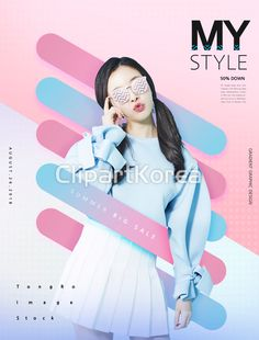Fashion Graphic Design, Graphic Design Trends, Graphic Design Layouts, Graphic Design Posters, Graphic Design Inspiration, Layout Design, Web Design, Game Design, Web Banner Design