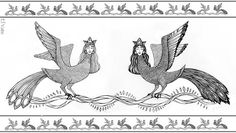 Image result for sirin