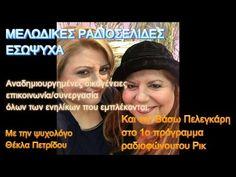 Αναδημιουργημένες οικογένειες και επικοινωνία-συνεργασία όλων των ενηλίκ... Me Tv, Kai, Chicken