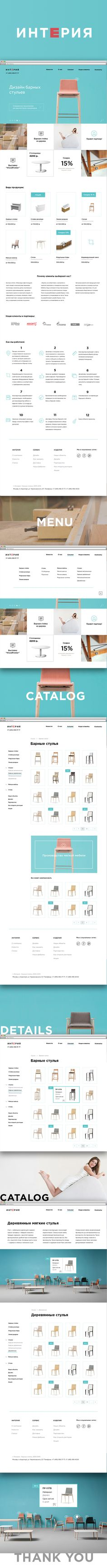Furniture for HORECA on Web Design Served