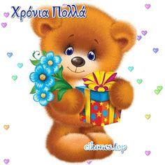Cute Bunny Cartoon, Bear Cartoon, Cartoon Pics, Bear Wallpaper, Cute Wallpaper Backgrounds, Cute Animal Drawings, Cute Drawings, Dog Emoji, Teddy Bear Images