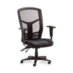 This High Back Executive Black Mesh Ergonomic Office Chair features a mesh back chair, mesh fabric seat and ergonomically designed high back for the natural curvature of a person's back. Arms adjust in height and width. Gaming Desk Chair, Good Gaming Desk, Ergonomic Computer Chair, Ergonomic Chair, High Back Office Chair, Best Office Chair, High Back Chairs, Cheap Office Chairs, Cheap Desk