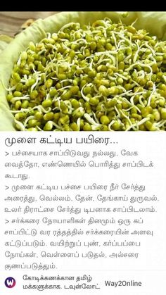 5 Natural Kitchen Healers You Can't Live Without! Healthy Tips, Healthy Recipes, Healthy Foods, Natural Health Tips, Natural Foods, Adhd Diet, Recipes In Tamil, Home Health Remedies, Health And Nutrition