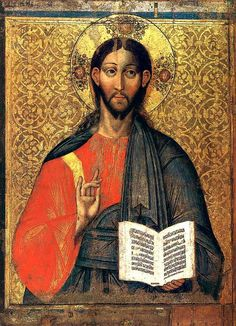 Christ Pantocrator 16th c - Christ Pantocrator - Wikimedia Commons