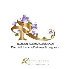 -شعارات-في-الرياض-السعودية-4