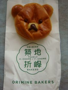 little bear bun - almost too cute to eat