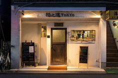 格之進 TOKYO