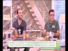 Η Σταματίνα Τσιμτσιλή για τις τηλεοπτικές άδειες!!!   news-piper.blogspot.gr