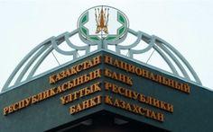 Tantv.kz - Национальный Банк разрабатывает программу рефинансирования ипотечных займов