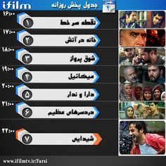 Enjoy today's iFilm Farsi schedule. You can look for frequencies at www.ifilmtv.com/Farsi.