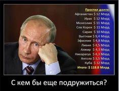 «Путин отправляет в другие страны помощь, а детей не на что в школу доставить»