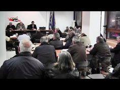 ΓΝΩΜΗ ΚΙΛΚΙΣ ΠΑΙΟΝΙΑΣ: Δείτε video από την συνεδρίαση του Δημοτικού Συμβο...