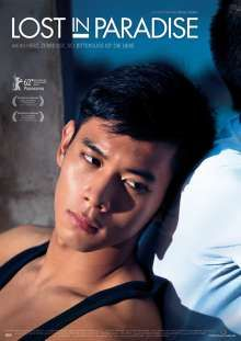 Lost in Paradise (OmU), DVD