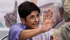 दिल्ली विधानसभा चुनाव के रुझानों में आम आदमी पार्टी आप के भारी जीत की ओर बढने के बाद भाजपा की ओर से मुख्यमंत्री पद