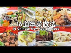 Chinese New Year Dishes, Chinese New Year Cookies, Chinese Vegetables, Chinese Herbs, Chinese Food, Chinese Soup Recipes, Asian Recipes, Braised Pork Belly, New Year's Food