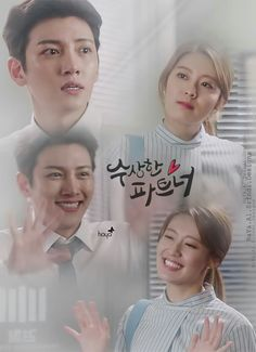 Suspicious Partner Kdrama, Shin Se Kyung, Police Detective, Ji Chang Wook, Korean Actresses, My Prince, Best Couple, Seokjin, Love Her