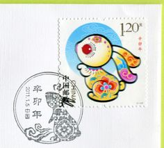 Year of the Rabbit Stamps from Around the world
