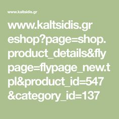 www.kaltsidis.gr eshop?page=shop.product_details&flypage=flypage_new.tpl&product_id=547&category_id=137 Product Page, Detail, Math, Shop, Math Resources, Store, Mathematics