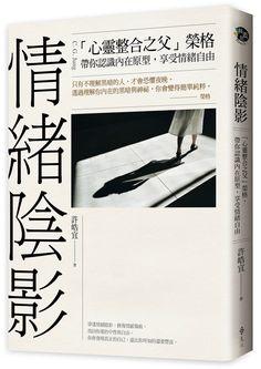 old books decor in 2020   Book binding design. Book cover design. Book design