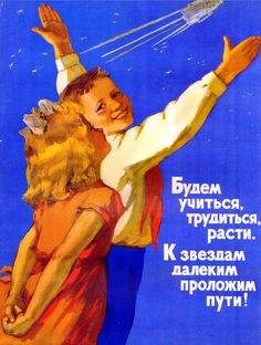 Back to the USSR — Soviet space-themed posters from 1958-1963