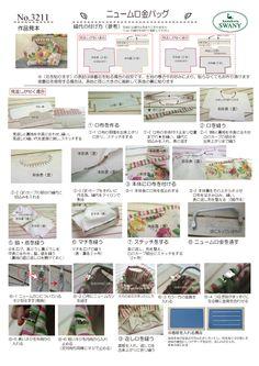 実物大型紙【No.3211】ニューム口金バッグ