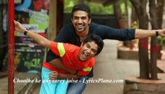 Lyrics Plane: Choolhe ke angaarey jaise Lyrics - Hawaa Hawaai