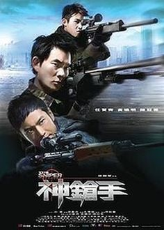 Nonton film the outsider streaming online cinema 21 nonton xxi nonton movie the sniper 2009 reheart Images