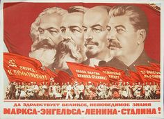 """These were the heads of the communist party in Russia. Karl marx who wrote and published the """"Communist Manifesto"""" with Friedrich Engels. In their left you can see  Lenin and Stalin, the leaders of the communist party."""