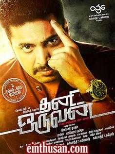 Thani Oruvan Tamil Movie Online - Jayam Ravi, Nayantara and Arvind Swamy. Directed by M. Raja. Music by Hiphop Tamizha. 2015 [U/A] w.eng.subs