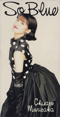 Pop Fashion, Vintage Fashion, Profile Drawing, Seesaw, Female Poses, Shoujo, Vintage Photography, Japanese Girl, Cool Pictures