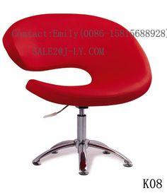 home leisure chair