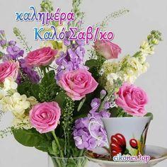 Καλημέρα σε όλους και καλό Σαβ/κο! (εικόνες) - eikones top Stencils, Floral Wreath, Wreaths, Pretty, Beauty, Decor, Hair, Floral Crown, Decoration