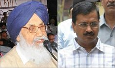 Vanwalla Annu (Sri Muktsar Sahib) - Reiterating that Aam Aadmi Party (AAP) was like empty vessel which makes loud noise, the Punjab Chief Minister Parkash Singh Badal today dared Kejriwal to list even a single pro - people initiative taken by their government in Delhi. #punjabnews #punjab #news #Akalidal   #AAP    http://thepunjabnews.in/article/badal-dares-kejriwal-to-list-even-a-single-pro-people-initiative-taken-in-delhi