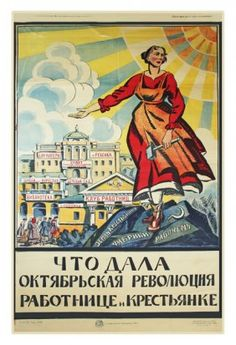 Do Not Blab Soviet Propaganda Poster USSR Russian Political Woman KGB 1941