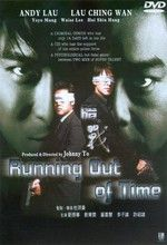 Watch Running Out of Time 1999 On ZMovie Online - http://zmovie.me/2013/09/watch-running-out-of-time-1999-on-zmovie-online/