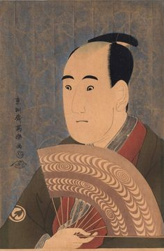 Tōshūsai Sharaku (1794-1795). The Kabuki actor Sawamura Sōjurō III