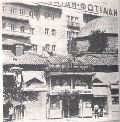 ΑΛΚΑΖΑΡ Thessaloniki, Macedonia, The Past, Villas, Greece, Villa, Fruit Salads, Mansions