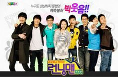 Running Man variety show. This is seriously a HILARIOUS show full of action and comedy. Everyone should at least watch ONE episode before judging it ; Running Man Cast, Running Man Korean, Korean Tv Shows, Korean Variety Shows, Soon Joong Ki, Kim Jong Kook, Lee Jong, Song Joong, Men Tv